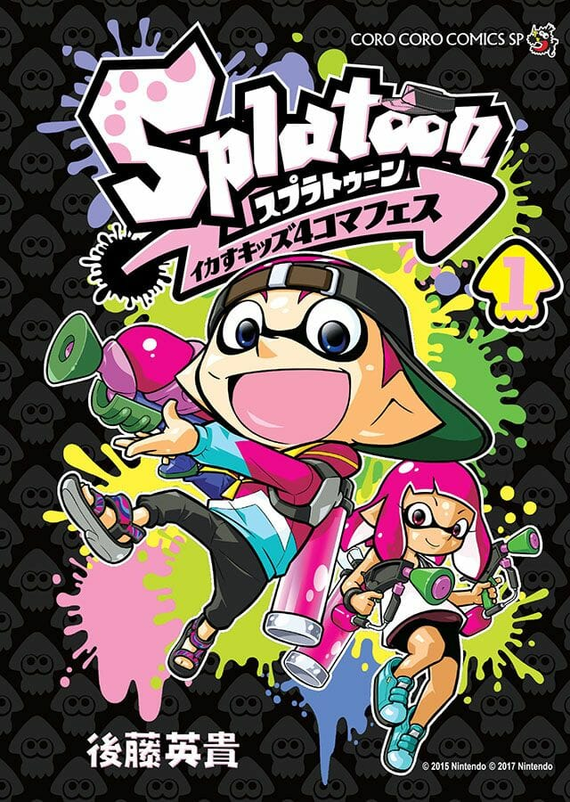 Splatoon Squid Kids Manga Cover