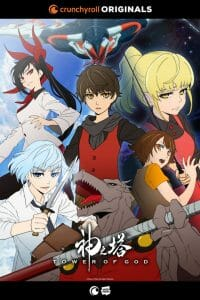 Tower of God Visual