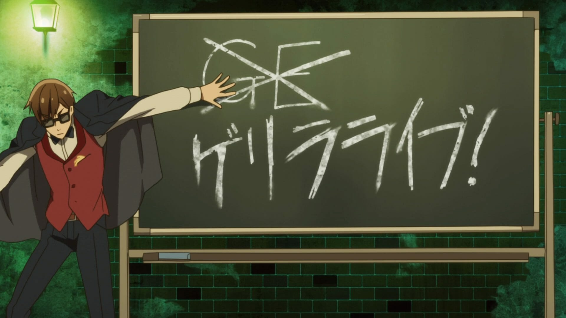 A man in a suit slams his hand on a blackboard.